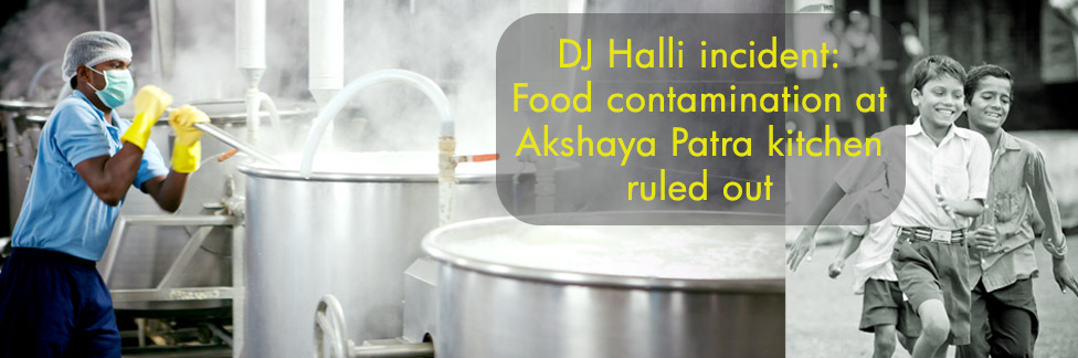 Public Health Institute (PHI) report confirms food was safe.