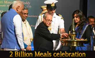Honourable President of India, Shri Pranab Mukherjee commemorates Akshaya Patra's milestone of serving 2 Billion Meals