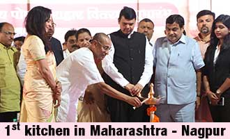 Akshaya Patra's first kitchen in Maharashtra's is now Live in Nagpur