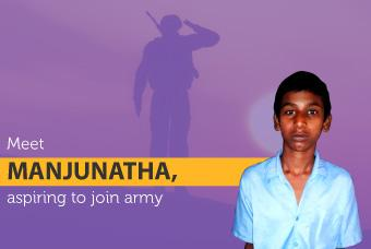 Manjunatha, aspires to serve our nation!