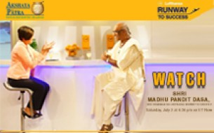 Shri Madhu Pandit Dasa on ET Now's Lufthansa Runway to Success
