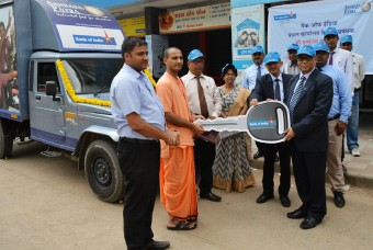 Delivery vehicle sponsored by Bank of India (BOI)