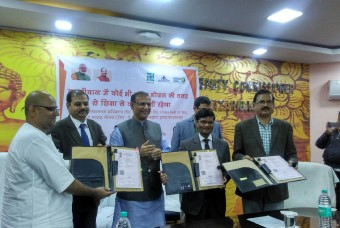 Akshaya Patra signs MoU with AAI for kitchen, Hazaribag