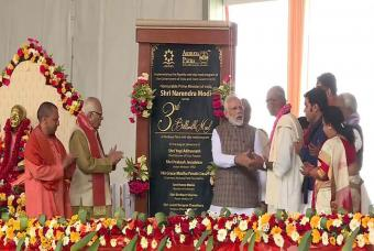 The '3 Billion Meals' plaque was unveiled by the Honourable Prime Minister