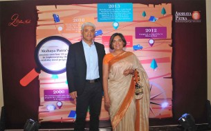 Mr Anil Sama, COO of Intel Mobile Communications India and his wife Mrs Sama