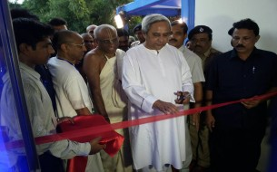 CM Patnaik inaugurates the 23rd Akshaya Patra Kitchen