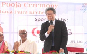 Mr Ryoichi Shinke speaking at the occasion of Bhoomi Pooja