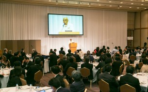 Shri Madhu Pandit Dasa, Chairman, Akshaya Patra, addressing attendees at the award ceremony in Tokyo