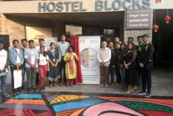 IIMB in partnership with AIKYA, the youth initiative of Akshaya Patra, launched the 'Zero Plate Wastage' campaign at UNMAAD 2019