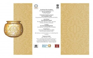 Invitation to Surat kitchen inauguration