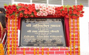 The Foundation stone laid at the new Lucknow kitchen