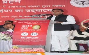 UP CM Akhilesh Yadav addressing the gathering