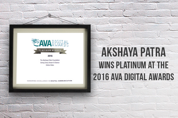 AVA Digital Awards 2016