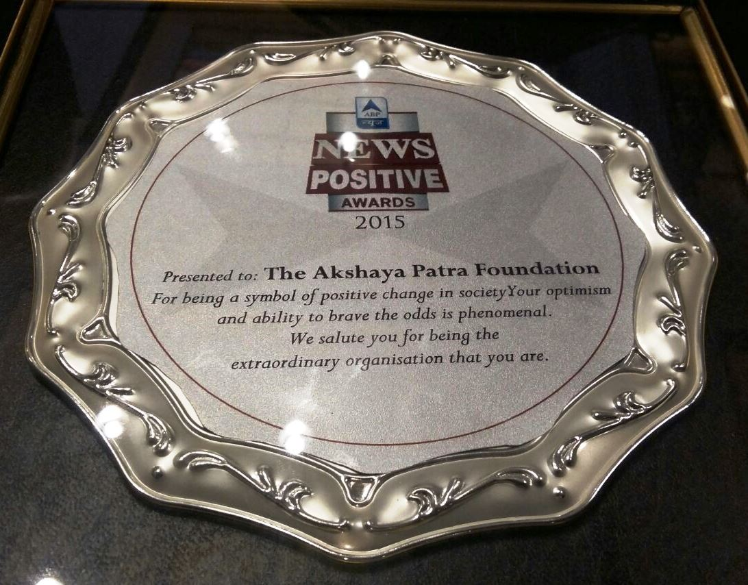 ABP News Positive Award 2015